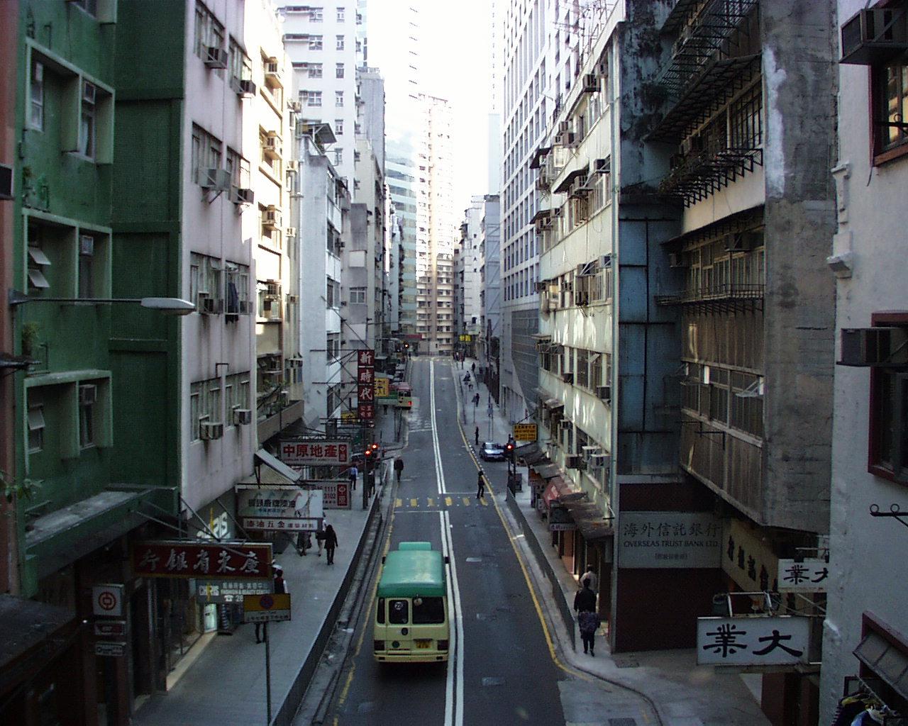 1998-12-30 Hong Kong